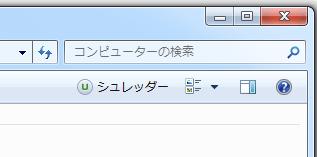 IObit Uninstaller-malware (3)