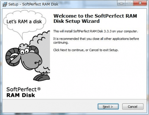 SoftPerfect RAM Disk (12)