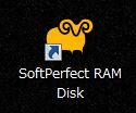 SoftPerfect RAM Disk (18)