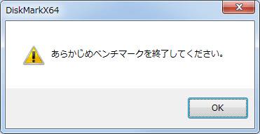 CrystalDiskMark (1)