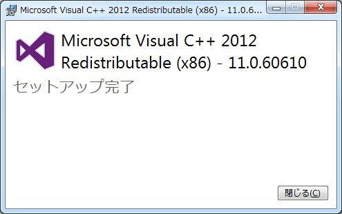 MSVCR110-dll (7)