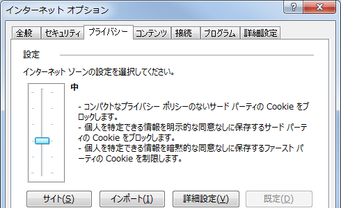 Youtube-Cookie-Browser (2)