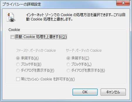 Youtube-Cookie-Browser (4)