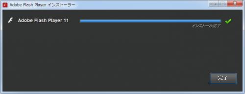 Adobe Flash Player Update (10)