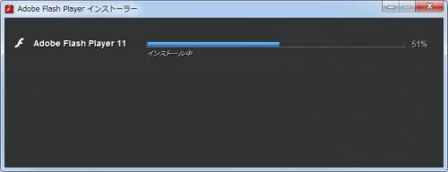 Adobe Flash Player Update (9)