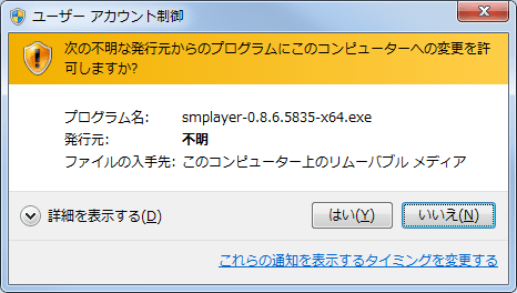 SMPlayer (3)