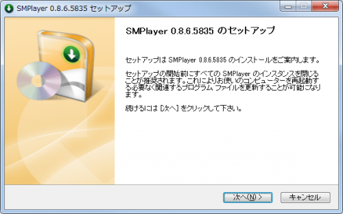 SMPlayer (4)