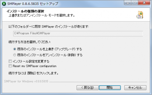 SMPlayer (7)