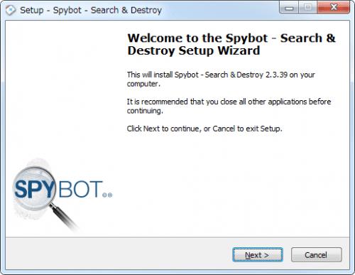 Spybot S&D 2.3 (4)