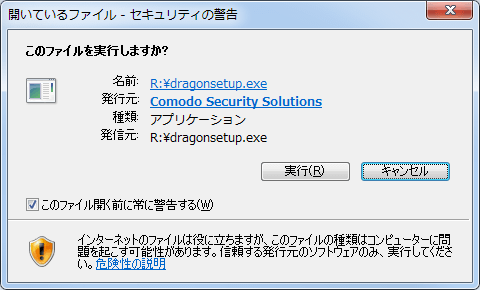 Comodo Dragon Internet Browser (4)