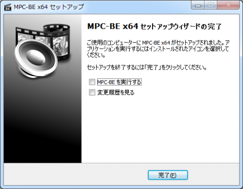 MPC-BE (15)