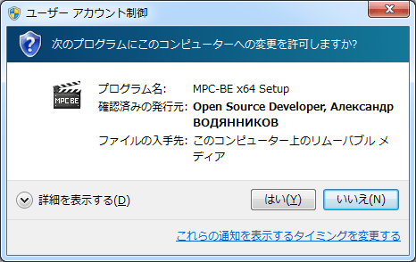 MPC-BE (4)