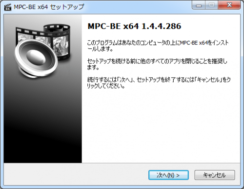 MPC-BE (6)