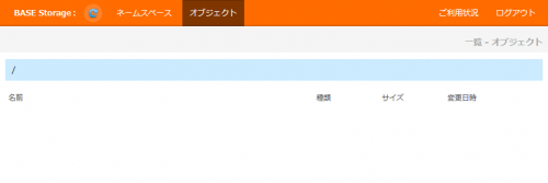 Sakura_BASE_Storage (5)