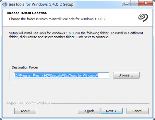 SeaTools for Windows (7)