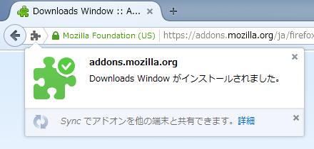Downloads Window (3)
