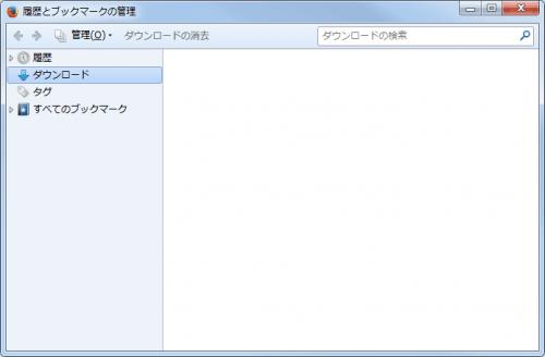 Firefox_Downloads_Window (3)