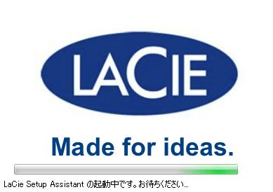 LaCie Setup Assistant (5)