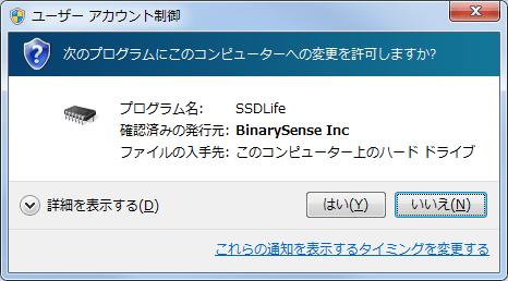 SSDLife_Free (12)