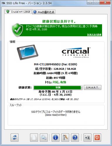SSDLife_Free (13)