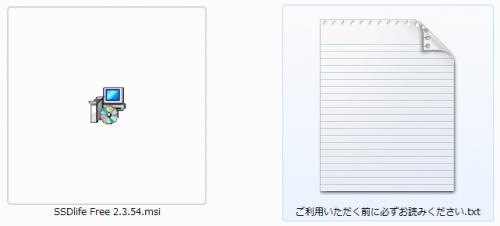 SSDLife_Free (3)