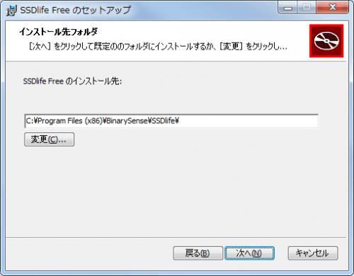 SSDLife_Free (7)