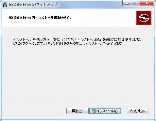 SSDLife_Free (8)