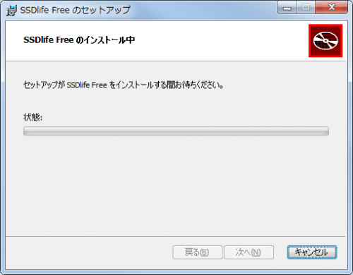 SSDLife_Free (9)