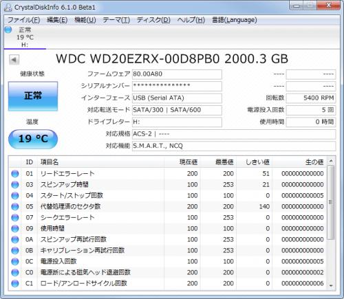 WD20EZRX (1)