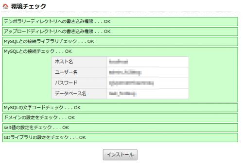 fc2blog (2)
