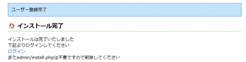 fc2blog (4)