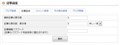 fc2blog _r (11)