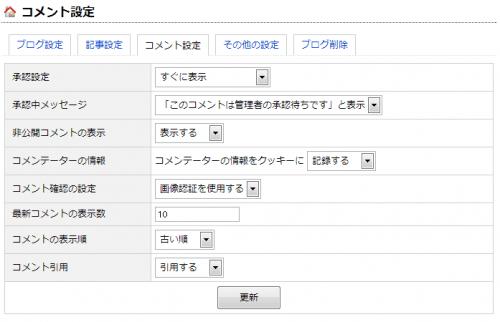 fc2blog _r (12)