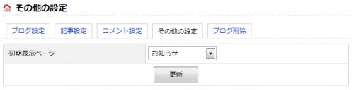 fc2blog _r (13)