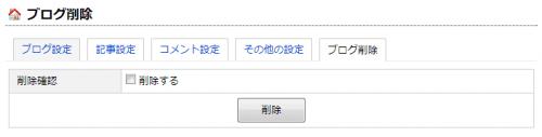 fc2blog _r (14)