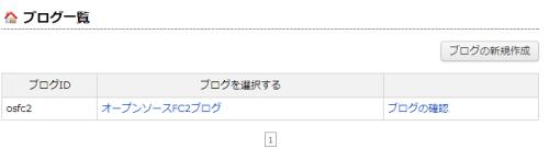 fc2blog _r (15)