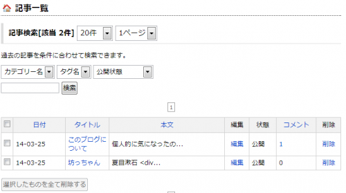 fc2blog _r (2)