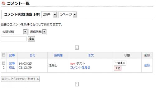 fc2blog _r (3)