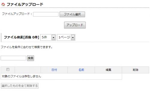 fc2blog _r (4)