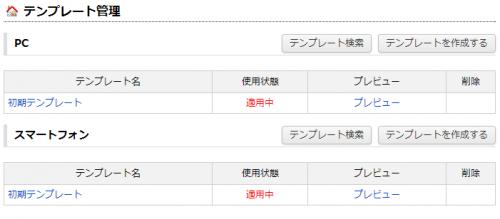 fc2blog _r (5)
