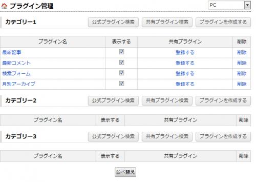 fc2blog _r (7)