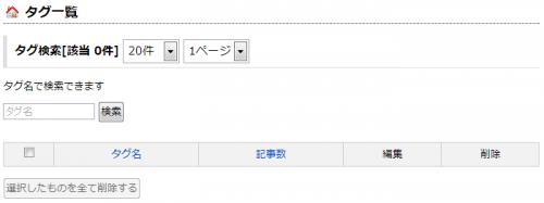 fc2blog _r (9)