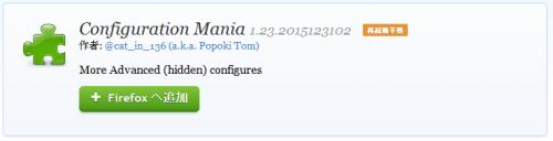 Configuration Mania (1)