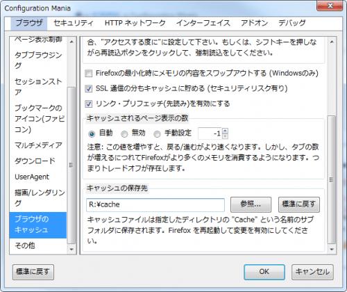 Configuration-Mania (1)