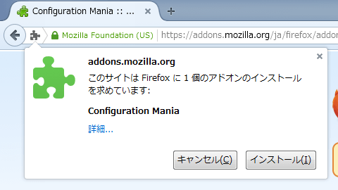 Configuration Mania (2)