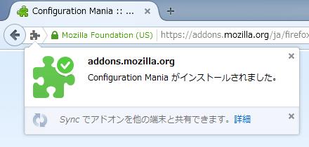 Configuration Mania (3)