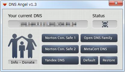 DNS-Angel (6)