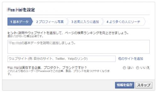 Facebook (13)