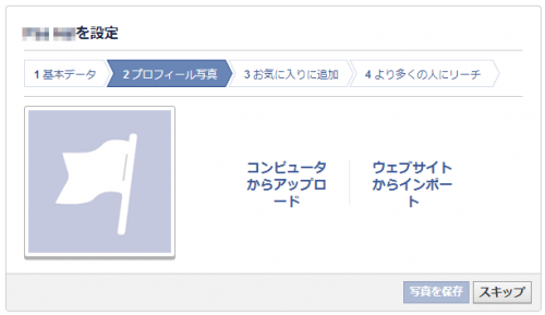 Facebook (14)