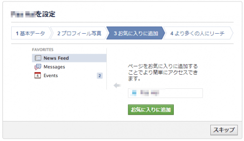 Facebook (15)